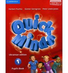 Підручник Англійська мова 1 клас (Quick Minds, ENGLISH, НУШ) авт. Пухта Г. вид. Лінгвіст