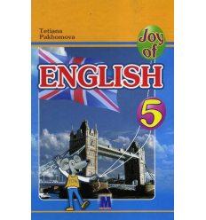 Англійська мова Підручник 5 клас Joy of English (1 рік навч.) авт. Пахомова вид. Методика