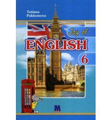 Англійська мова Підручник 6 клас Joy of English (2 рік навч.) авт. Пахомова вид. Методика