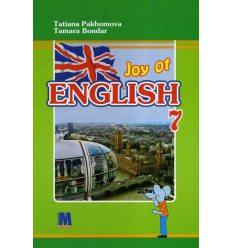 Англійська мова Підручник 7 клас Joy of English (3 рік навч.) авт. Пахомова вид. Методика