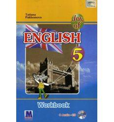 Англійська мова Робочий зошит 5 клас Joy of English Workbook + Audio CD (1 рік навч) авт. Пахомова вид. Методика