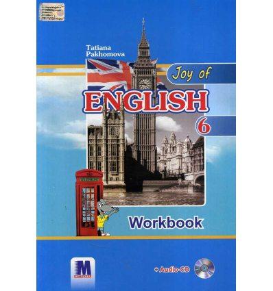 Англійська мова Робочий зошит 6 клас Joy of English Workbook + Audio CD (2 рік навч) авт. Пахомова вид. Методика