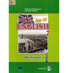 Англійська мова Робочий зошит 7 клас Joy of English Workbook + Audio CD (3 рік навч) авт. Пахомова вид. Методика