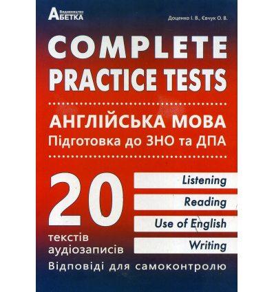 ЗНО 2020 Англійська мова Complete Practice Tests авт. Доценко вид. Абетка