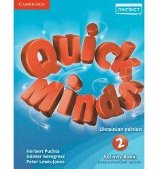 Quick Minds Робочий зошит Англійська мова 2 клас авт. Пухта Г. вид. Лінгвіст