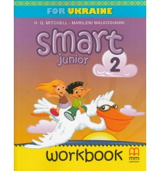 Англійська мова 2 клас Робочий зошит (до підруч. Smart junior) авт. Мітчелл вид. MM publications