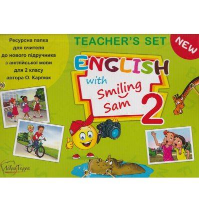 """Набір для вчителя Англійська мова """"English"""" 2 клас Карпюк О.Д."""