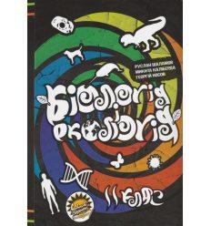 Учебник Биология и экология 11 класс (уровень стандарта) авт. Шаламов, Калиберда, изд. Соняшник.