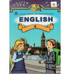 Підручник Англійська мова (для спец. шкіл) 4 клас Калініна Л.В.