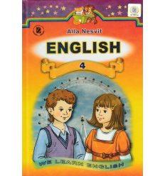 Підручник Англійська мова 4 клас Несвіт А. М.