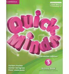Рабочая тетрадь по английскому языку (QUICK MINDS) 3 класс НУШ авт. Пухта изд. Лингвист