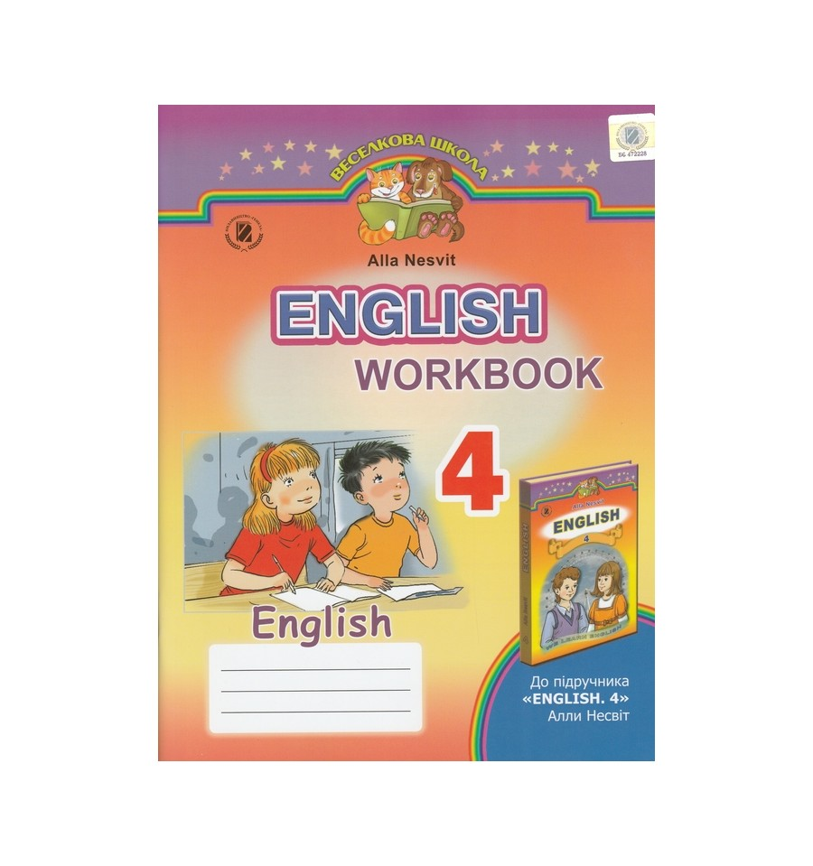 Гдз english workbook we learn english 3 клас aiia nesvit