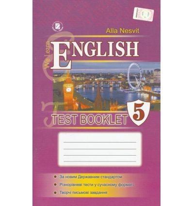 Тести Англійська мова (5-й рік навч.) 5 клас Несвіт А. М.