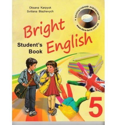 Підручник Англійська мова (Bright English для спец. шк.) 5 клас Карпюк О.Д.
