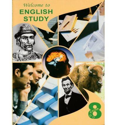 Підручник Англійська мова (Welcome to English Study) 8 клас Карпюк О.Д.