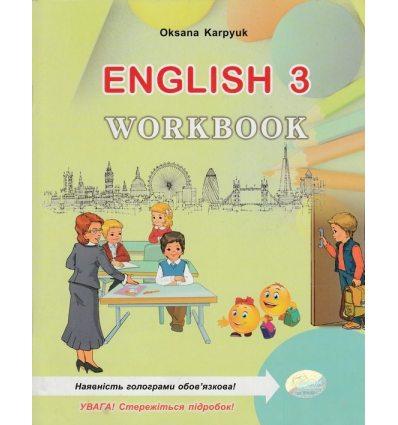Робочий зошит Ангійська мова (English workbook) 2 клас Карпюк О.Д.