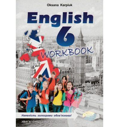 Робочий зошит Ангійська мова (English workbook) 6 клас Карпюк О.Д.