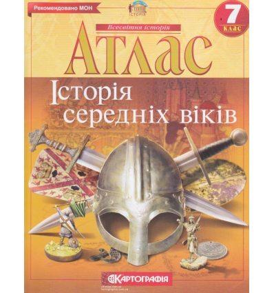 Атлас історія середніх віків 7 клас Картографія