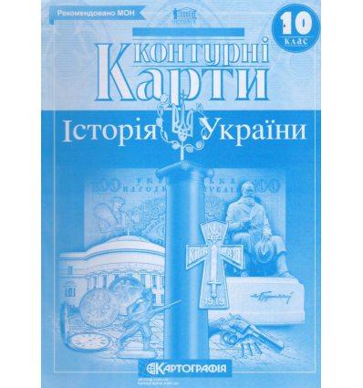 Контурні карти історії України 10 клас Картографія