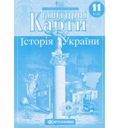 Контурні карти історії України 11 клас Картографія