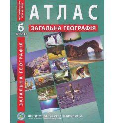 Атлас Загальна географія 6 клас ІПТ