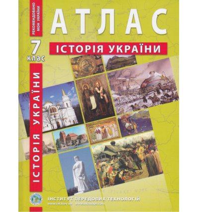 Атлас история Украины 7 класс ИПТ