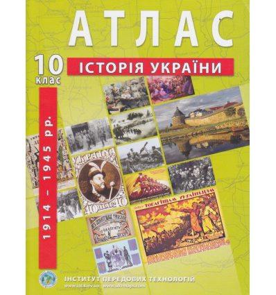 Атлас история Украины 10 класс ИПТ