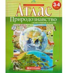 Атлас Природознавство 3-4 клас картографія