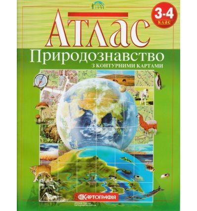 Атлас Природоведение 3-4 клас картография