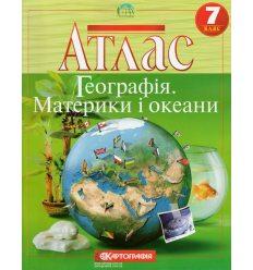 Атлас география 7 класс картография